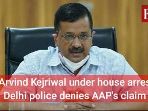 Is Arvind Kejriwal under house arrest? Delhi police denies AAP's claim