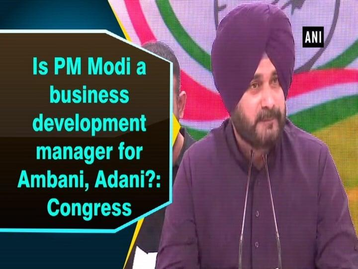 Is PM Modi a business development manager for Ambani, Adani?: Congress