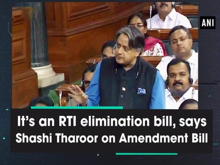 It's an RTI elimination bill, says Shashi Tharoor on Amendment Bill