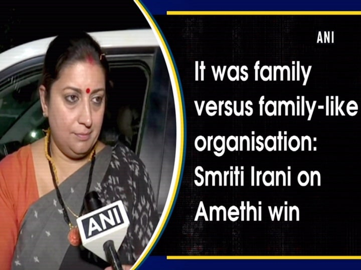 It was family versus family-like organisation: Smriti Irani on Amethi win