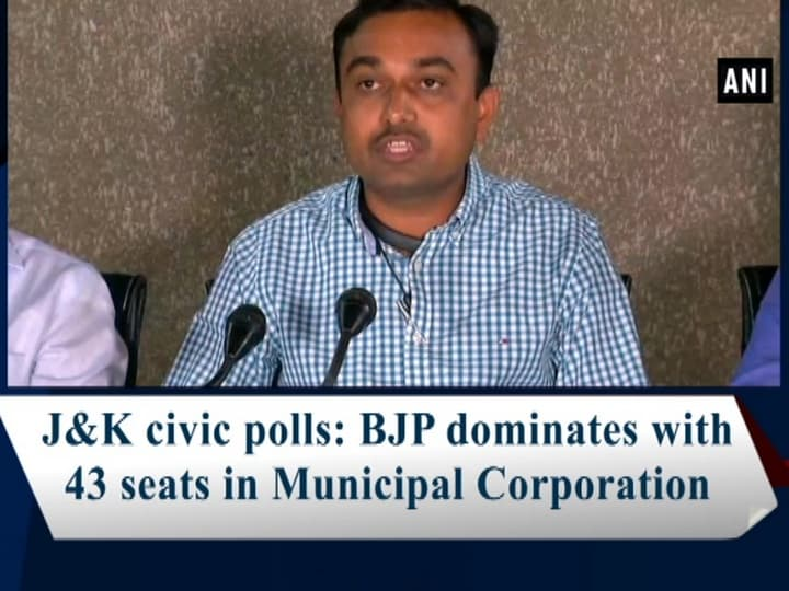 J and K civic polls: BJP dominates with 43 seats in Municipal Corporation