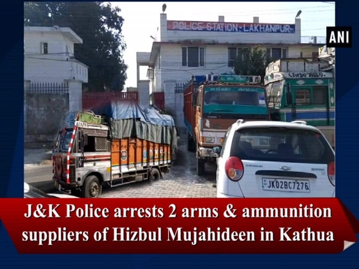 JandK Police arrests 2 arms and ammunition suppliers of Hizbul Mujahideen in Kathua