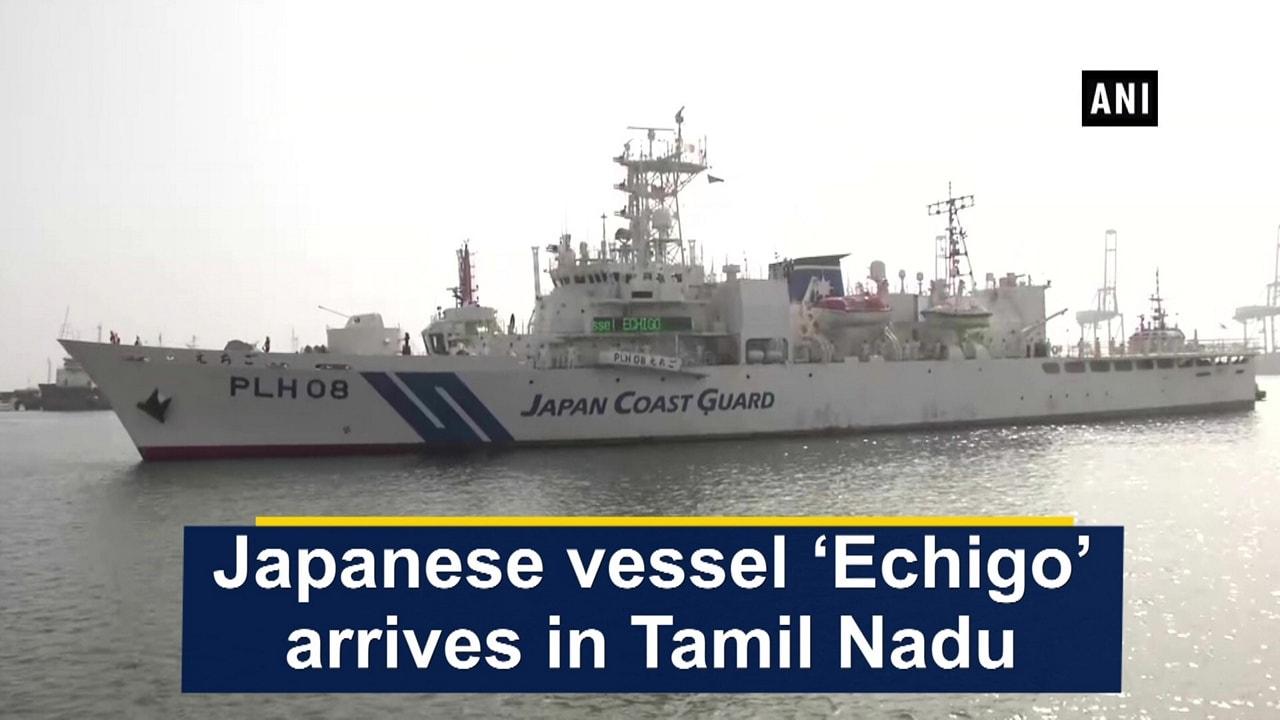 Japanese vessel 'Echigo' arrives in Tamil Nadu