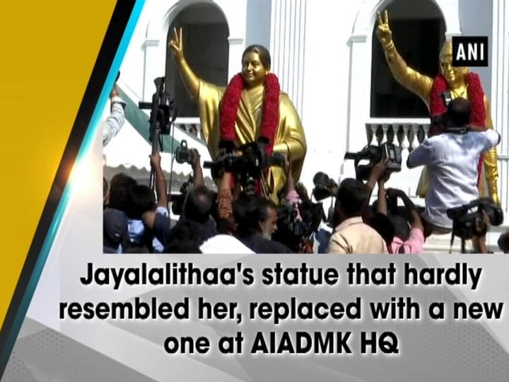 Jayalalithaa's statue that hardly resembled her, replaced with a new one at AIADMK HQ