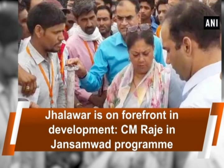 Jhalawar is on forefront in development: CM Raje in Jansamwad programme