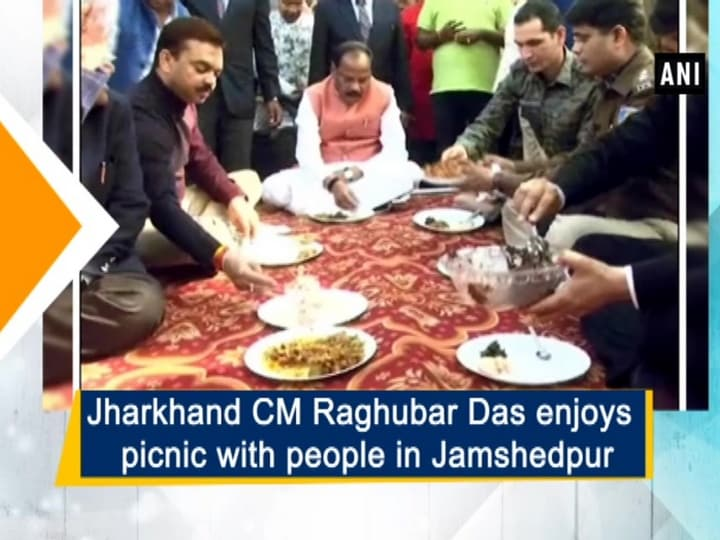 Jharkhand CM Raghubar Das enjoys picnic with people in Jamshedpur