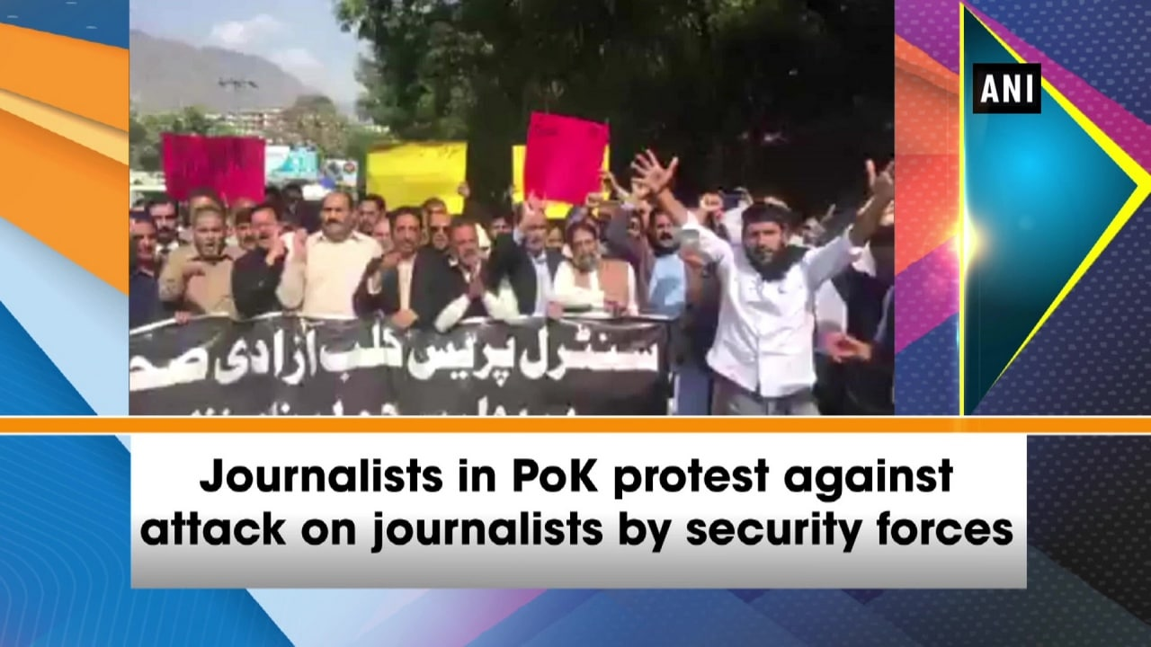 Journalists in PoK protest against attack on journalists by security forces