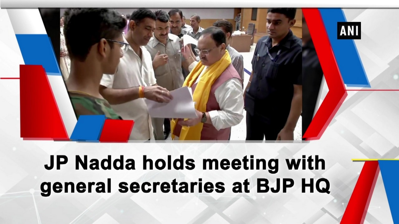 JP Nadda holds meeting with general secretaries at BJP HQ