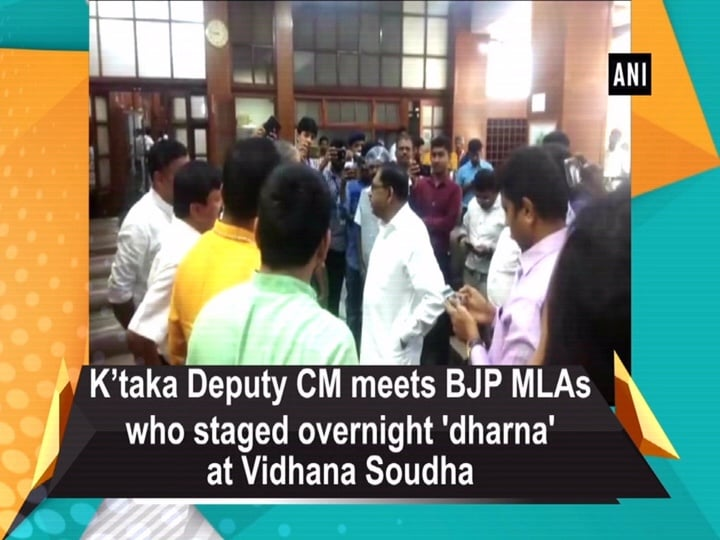 K'taka Deputy CM meets BJP MLAs who staged overnight 'dharna' at Vidhana Soudha