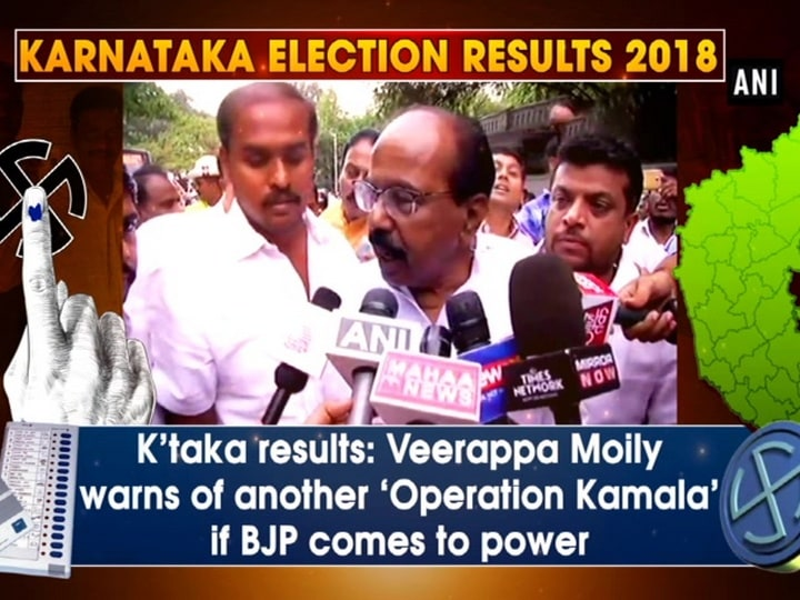 K'taka results: Veerappa Moily warns of another 'Operation Kamala' if BJP comes to power