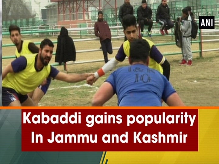 Kabaddi gains popularity In Jammu and Kashmir