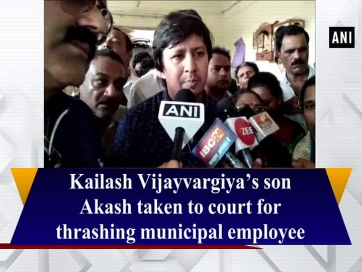 Kailash Vijayvargiya son Akash taken to court for thrashing municipal employee