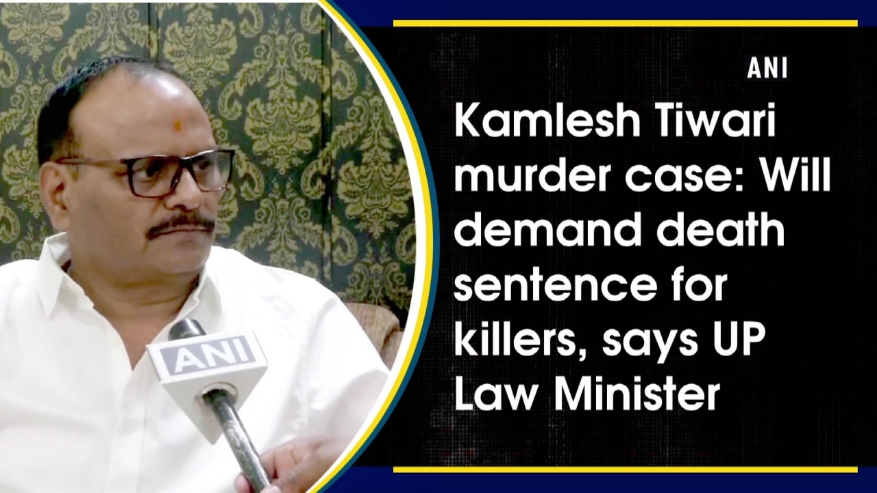 Kamlesh Tiwari murder case: Will demand death sentence for killers, says UP Law Minister