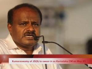 Karantaka verdict: Kumaraswamy defers swear-in ceremony to May 23