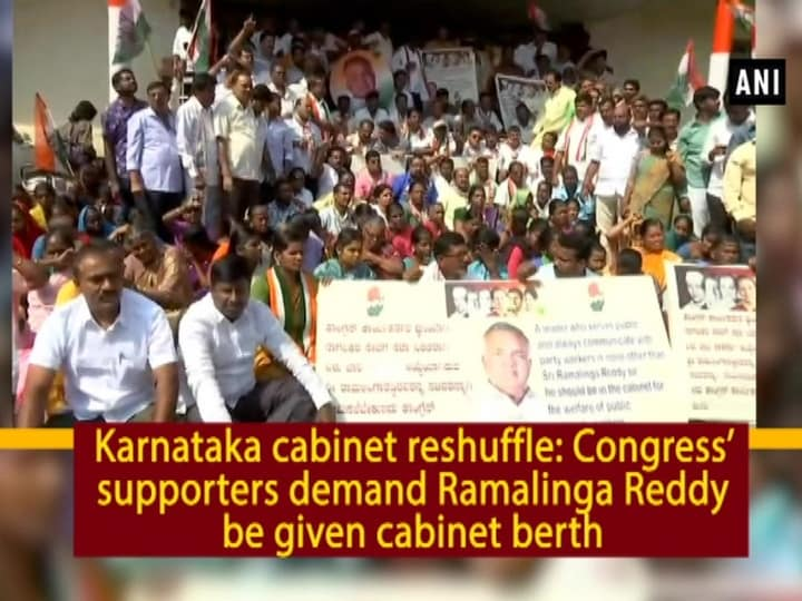 Karnataka cabinet reshuffle: Congress' supporters demand Ramalinga Reddy be given cabinet berth