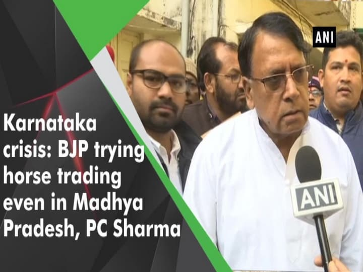Karnataka crisis: BJP trying horse trading even in Madhya Pradesh, PC Sharma