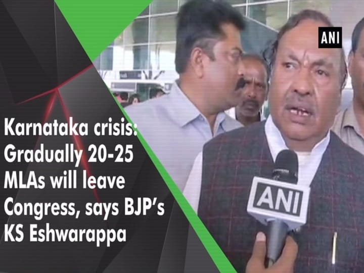 Karnataka crisis: Gradually 20-25 MLAs will leave Congress, says BJP's KS Eshwarappa