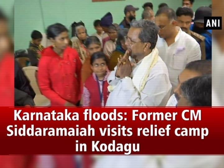 Karnataka floods: Former CM Siddaramaiah visits relief camp in Kodagu