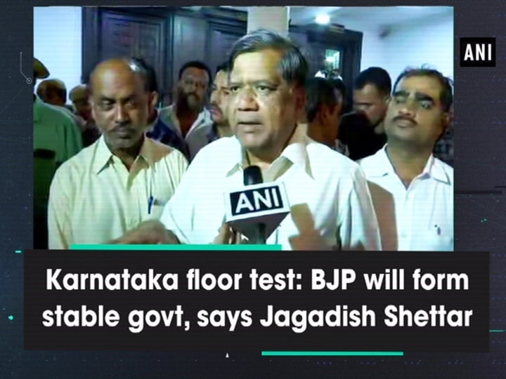 Karnataka floor test: BJP will form stable govt, says Jagadish Shettar