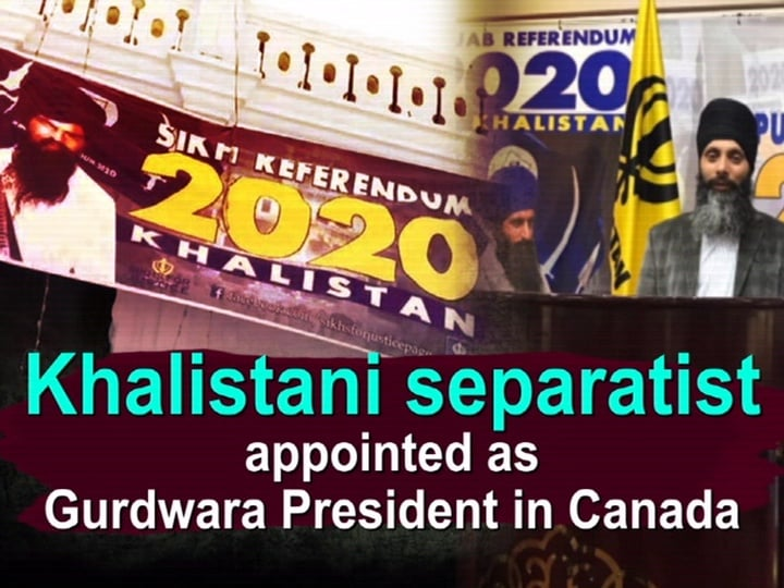 Khalistani separatist takes charge of Gurdwara in Canada