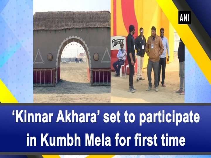 'Kinnar Akhara' set to participate in Kumbh Mela for first time