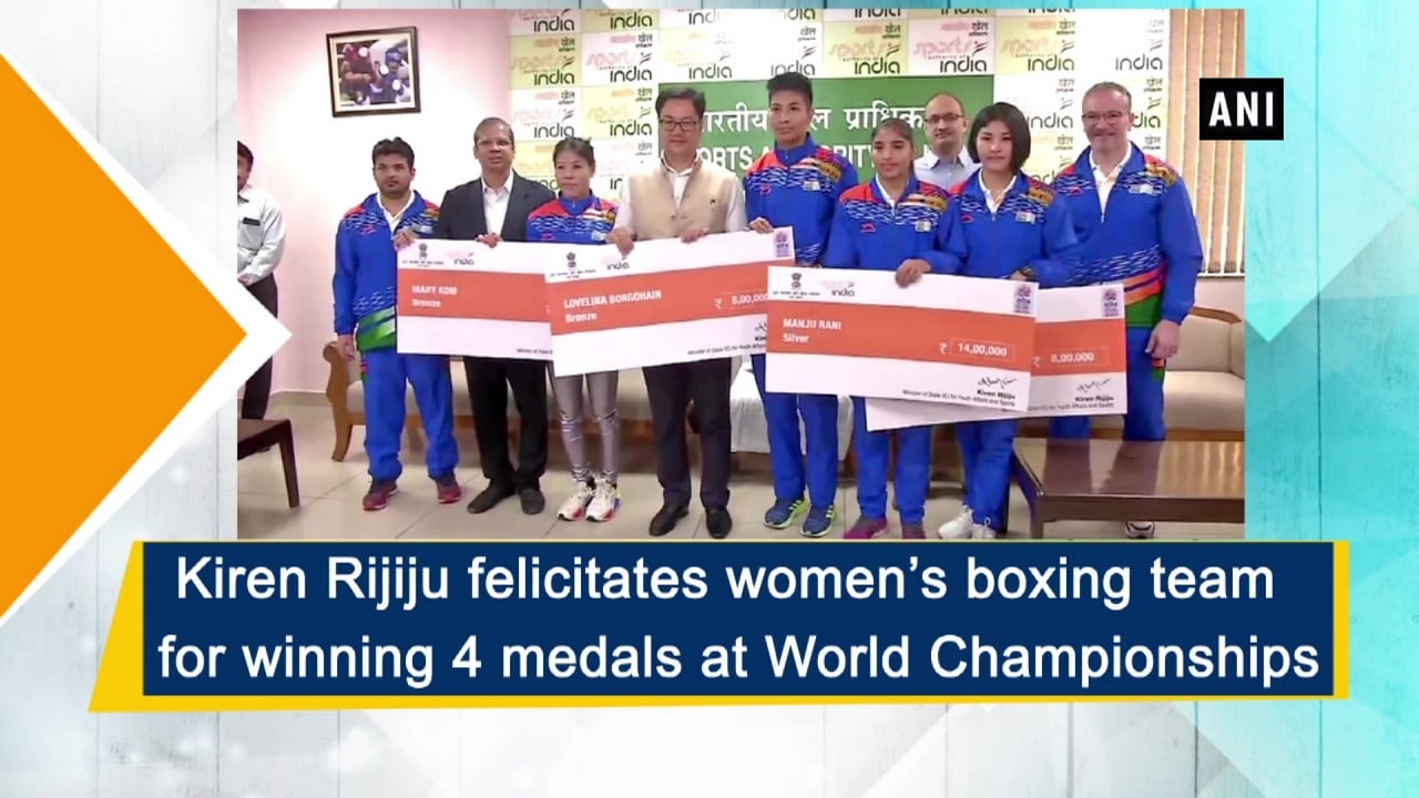 Kiren Rijiju felicitates women's boxing team for winning 4 medals at World Championships