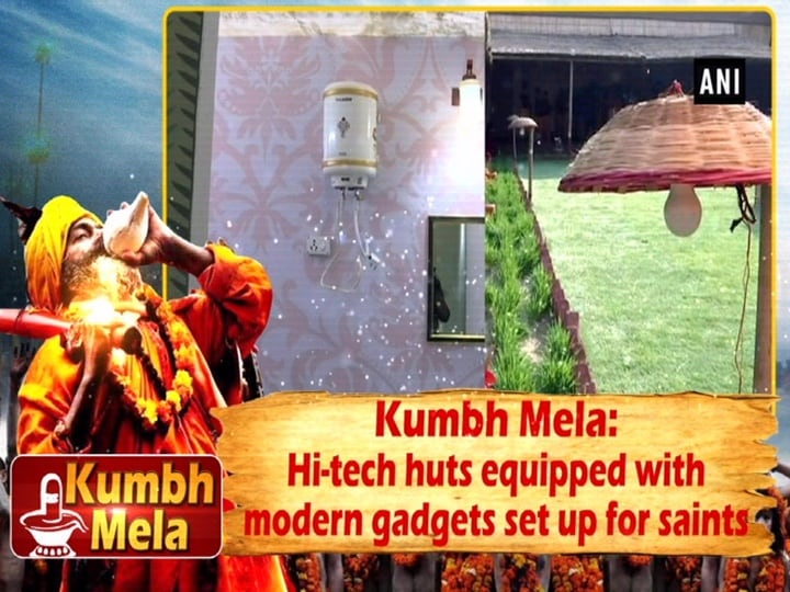 Kumbh Mela: Hi-tech huts equipped with modern gadgets set up for saints