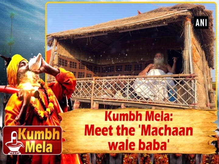 Kumbh Mela: Meet the 'Machaan wale baba'