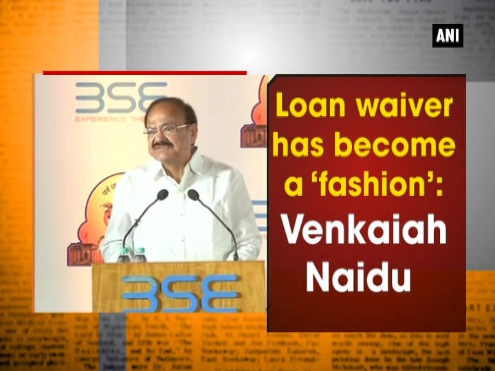 Loan waiver has become a 'fashion': Venkaiah Naidu