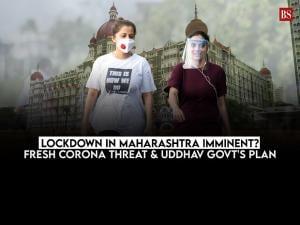 Lockdown in Maharashtra imminent? Fresh corona threat & Uddhav govt's plan