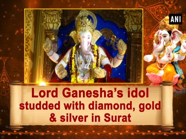 Lord Ganesha's idol studded with diamond, gold and silver in Surat