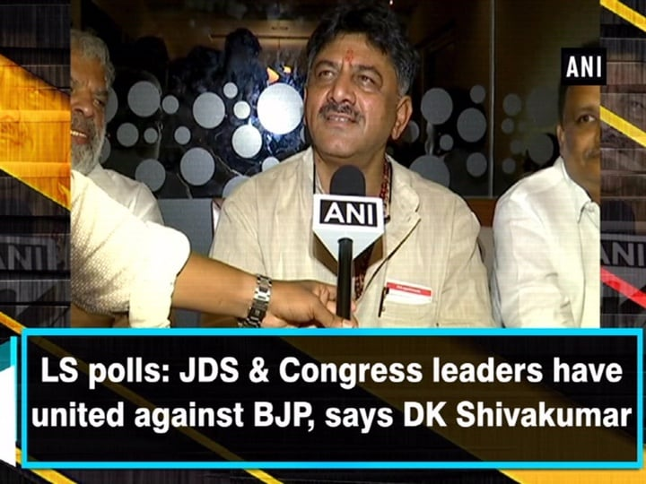 LS polls: JDS and Congress leaders have united against BJP, says DK Shivakumar