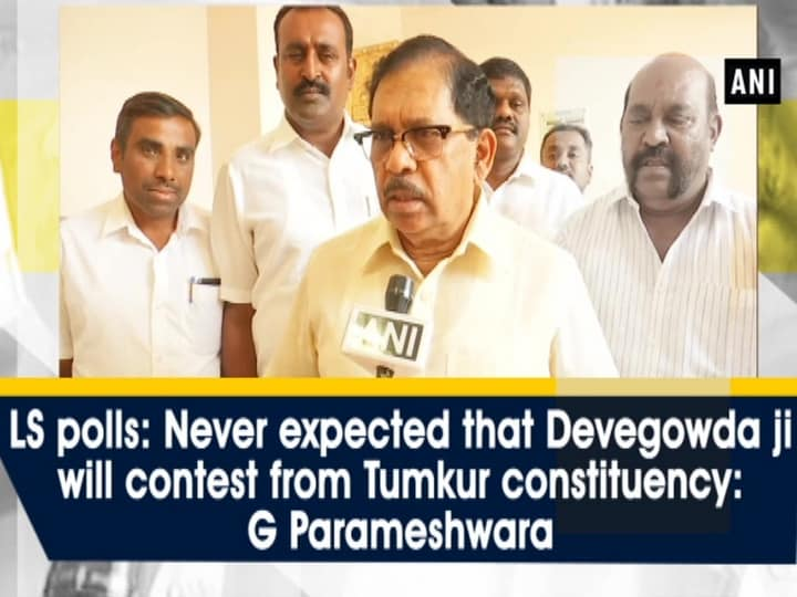 LS polls: Never expected that Devegowda ji will contest from Tumkur constituency: G Parameshwara