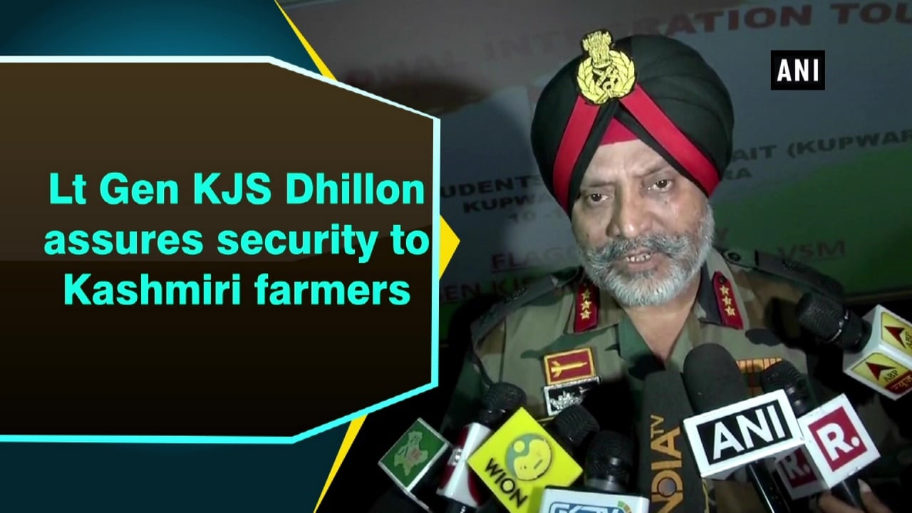 Lt Gen KJS Dhillon assures security to Kashmiri farmers