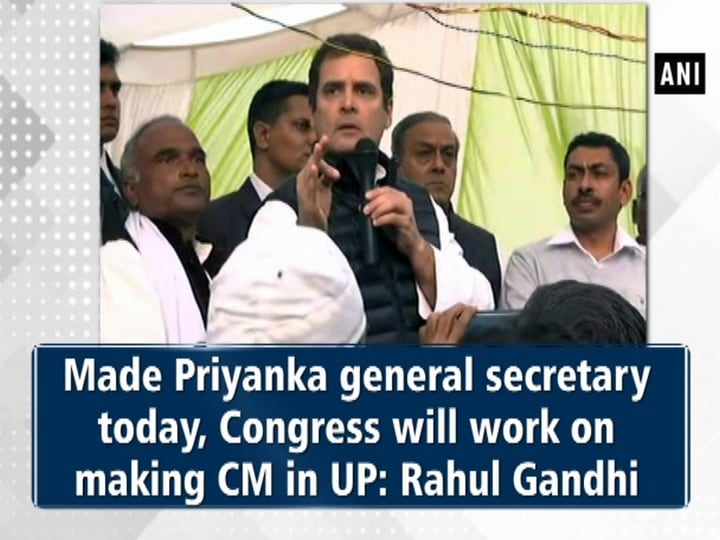 Made Priyanka general secretary today, Congress will work on making CM in UP: Rahul Gandhi