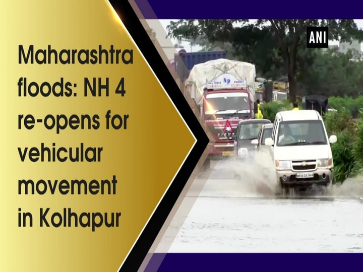 Maharashtra floods: NH 4 re-opens for vehicular movement in Kolhapur