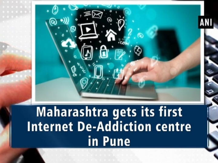 Maharashtra gets its first Internet De-Addiction centre in Pune
