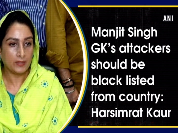 Manjit Singh GK's attackers should be black listed from country: Harsimrat Kaur