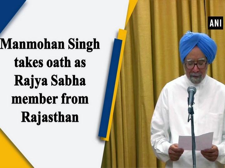 Manmohan Singh takes oath as Rajya Sabha member from Rajasthan