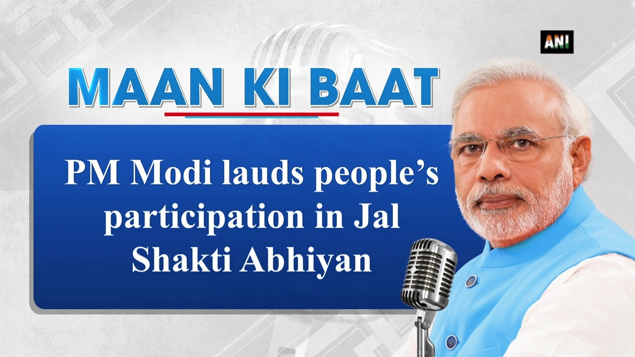 Mann Ki Baat: PM Modi lauds people's participation in Jal Shakti Abhiyan