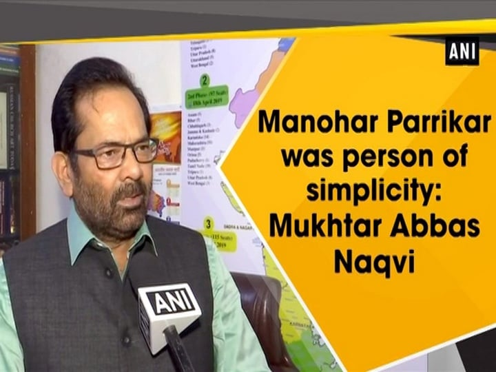 Manohar Parrikar was person of simplicity: Mukhtar Abbas Naqvi