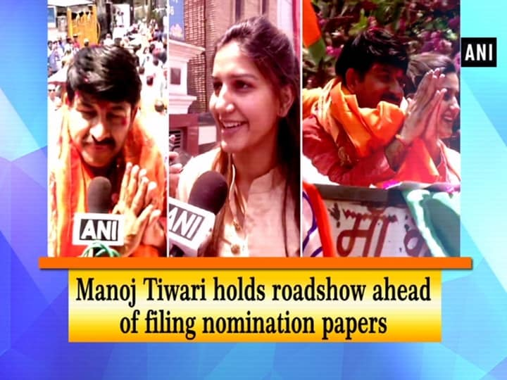 Manoj Tiwari holds roadshow ahead of filing nomination papers