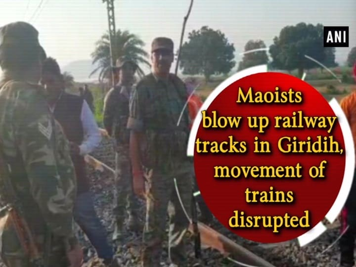 Maoists blow up railway tracks in Giridih, movement of trains disrupted