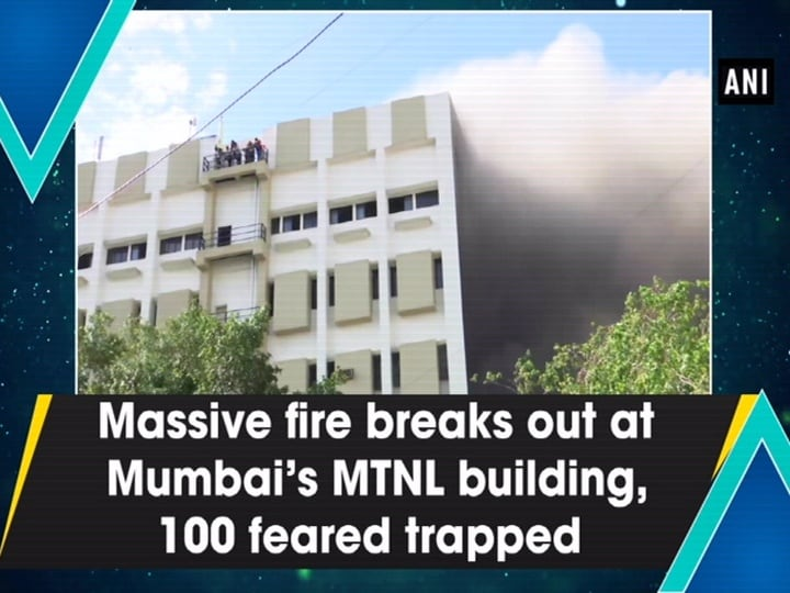 Massive fire breaks out at Mumbai's MTNL building, 100 feared trapped