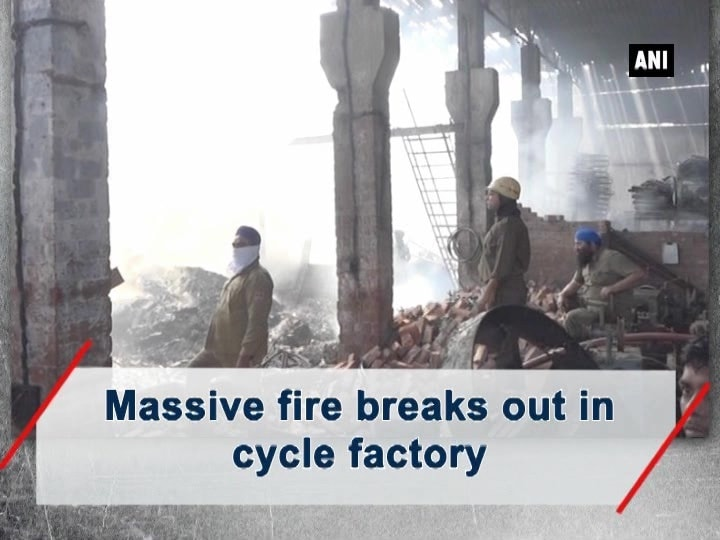 Massive fire breaks out in cycle factory