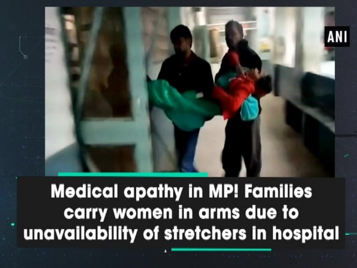 Medical apathy in MP! Families carry women in arms due to unavailability of stretchers in hospital