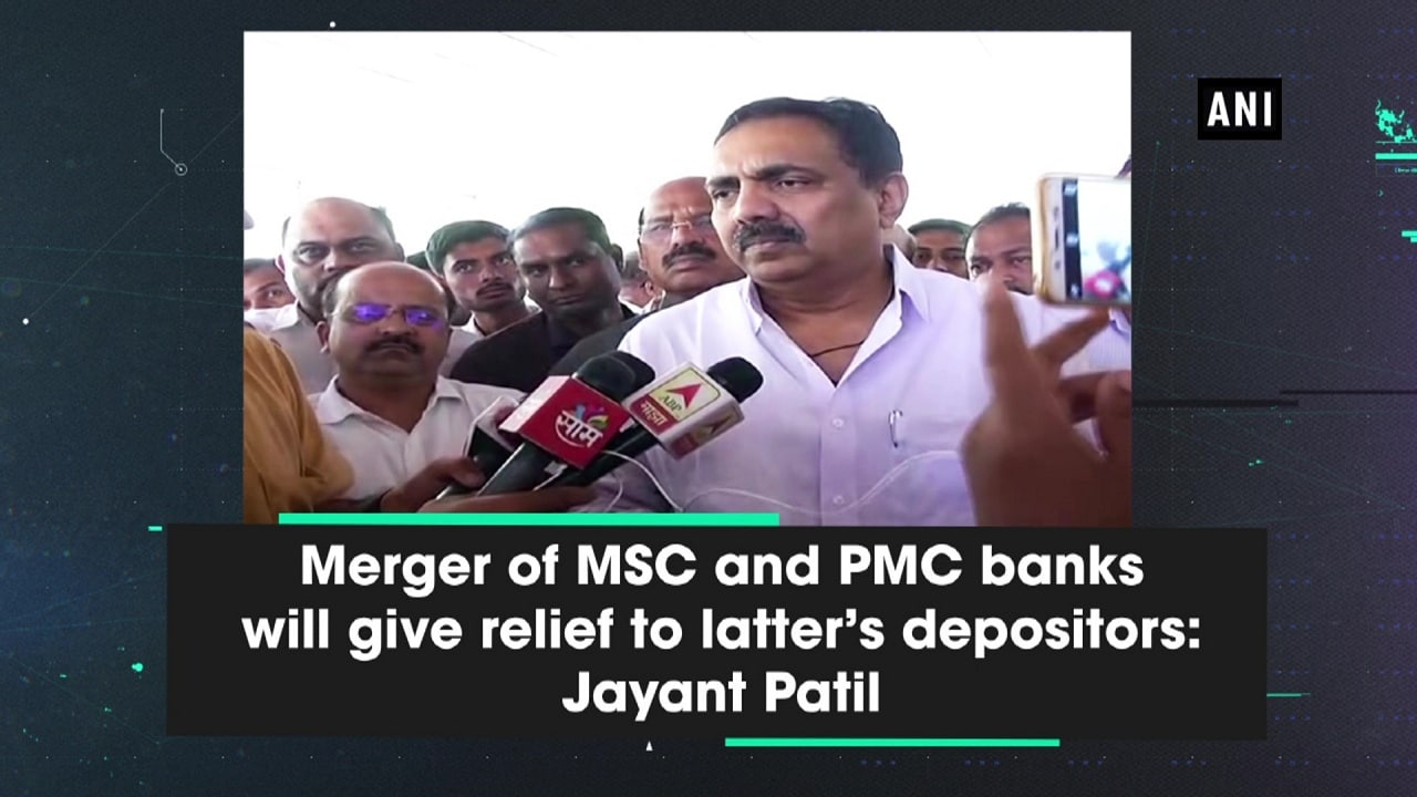 Merger of MSC and PMC banks will give relief to latter's depositors: Jayant Patil