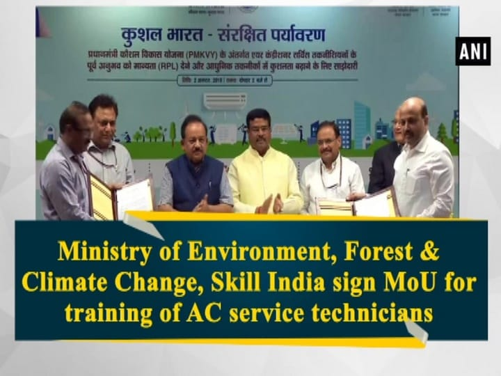 Ministry of Environment, Forest and Climate Change, Skill India sign MoU for training of AC service technicians