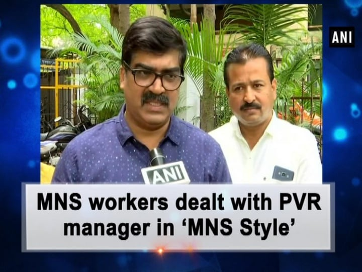 MNS workers dealt with PVR manager in 'MNS Style'