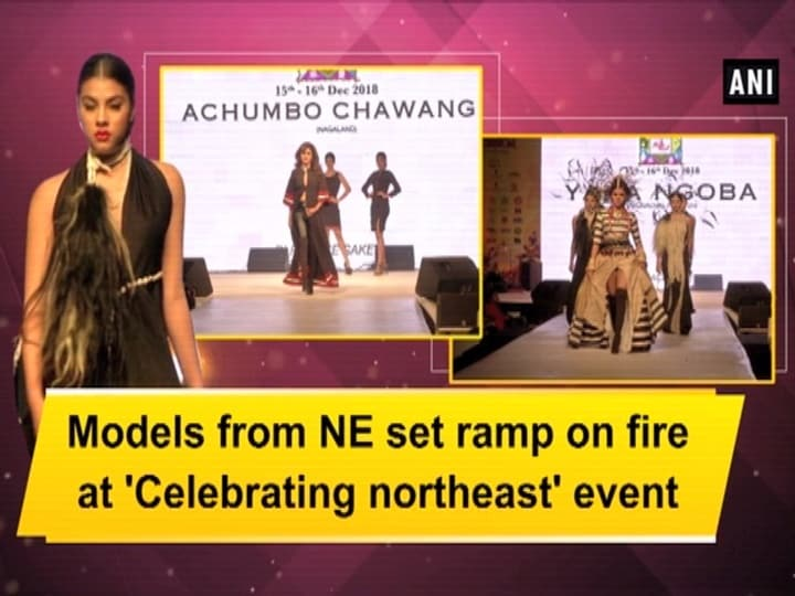 Models from NE set ramp on fire at 'Celebrating northeast' event
